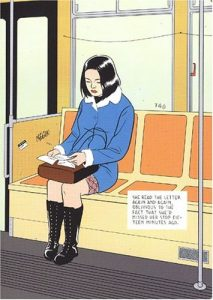 A book cover by Adrian Tomine